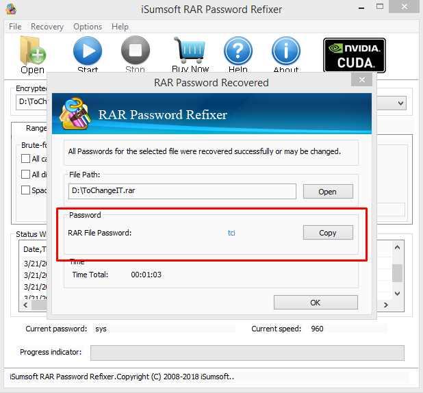 cara mengetahui password rar